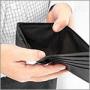 empty_wallet