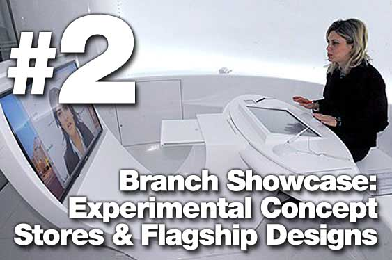 2_branch_showcase