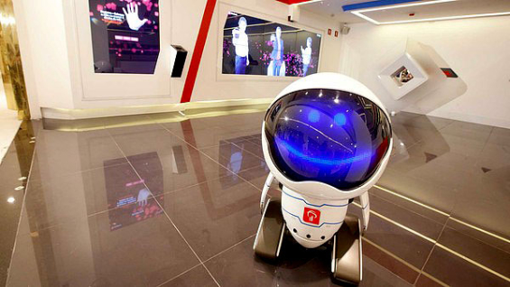 bradesco_bank_brazil_branch_robot