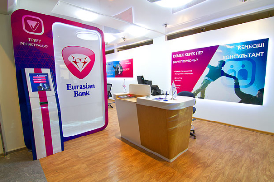 eurasian_bank_branch_touchscreeninterior