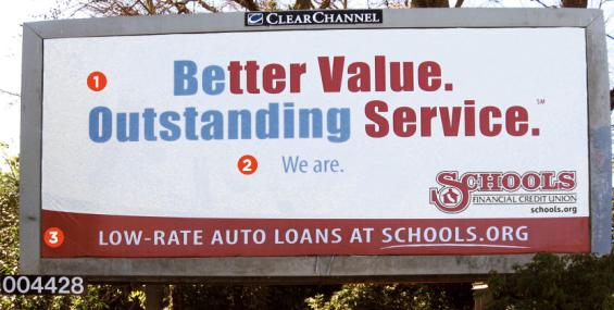 schools_financial_billboard