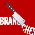 branches_cut_in_half