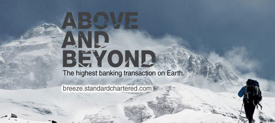 standard_chartered_bank_above_and_beyond