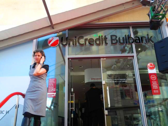 unicredit_bulgaria_branch_entrance
