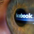 facebook_eyes