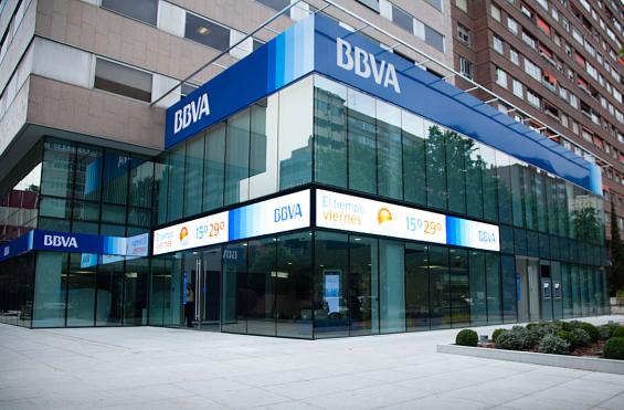 bbva_easybank_branch