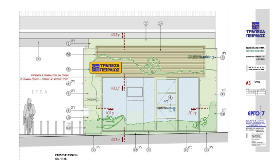 Green_branch_exterior_drawing