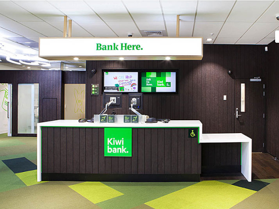 kiwibank_branch_teller_transaction_zone