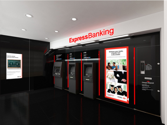 HSBC gallery_zoom_img-3-1