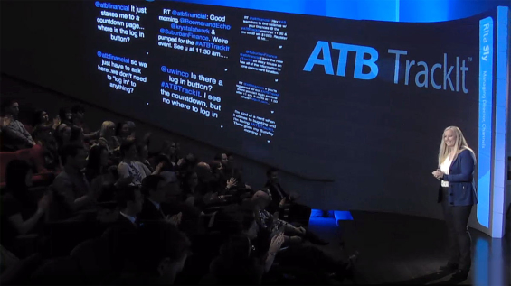 atb_financial_pfm_launch_event