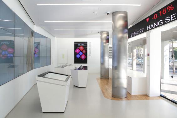 poalim_digital_entrance