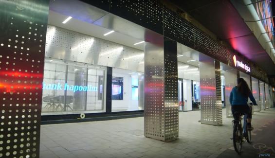 poalim_digital_exterior_cladding