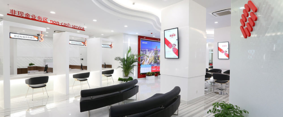 china_zheshang_bank_branch_interior