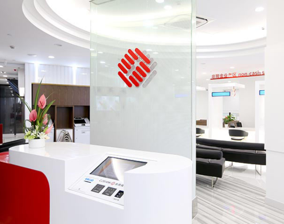 china_zheshang_bank_branch_reception