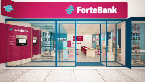 forte_bank_branch_exterior