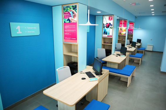 forte_bank_branch_service