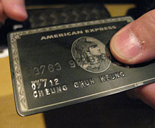 american_express_centurion_credit_card