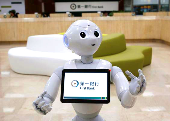 first_bank_pepper_robot