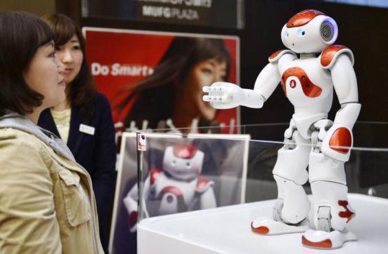 mitsubishi_bank_nao_robot