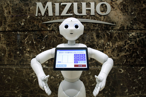 mizuho_bank_pepper_robot