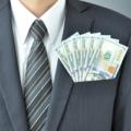 sales-incentives200