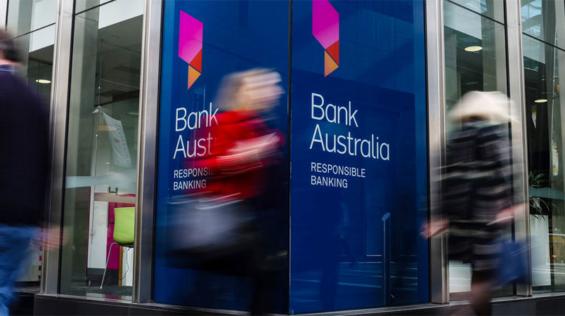 bank_australia_brand_exterior