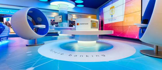 Spring 2017 Retail Banking Branch Design Showcase