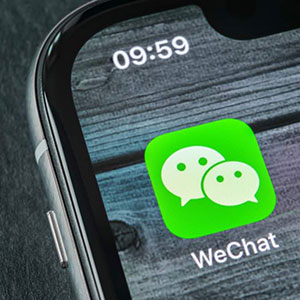 WeChat Gives Glimpse Into The Future of Banking