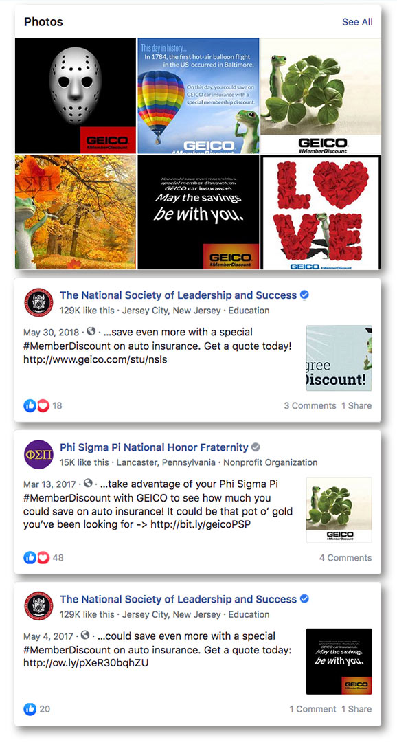Geico Facebook Fraternity marketing