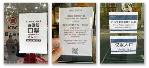 Shanghai COVID-19 business warnings
