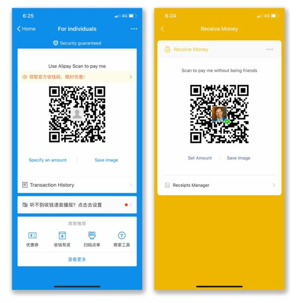We Chat Alipay money transfer payment