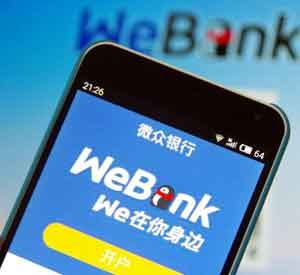 Article Image: WeBank: Insights From The World's Top Digital Bank