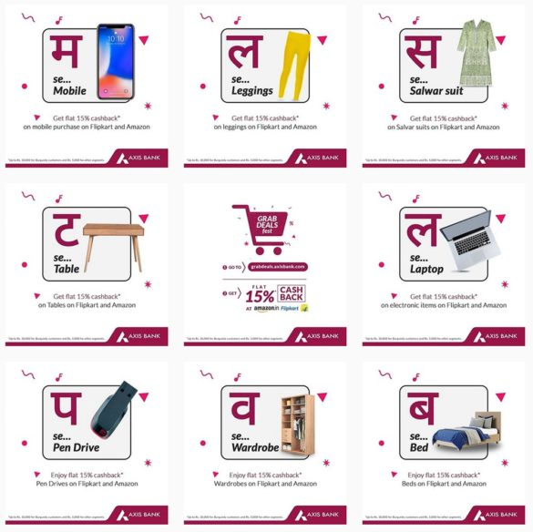 Axis Bank Instagram shopping