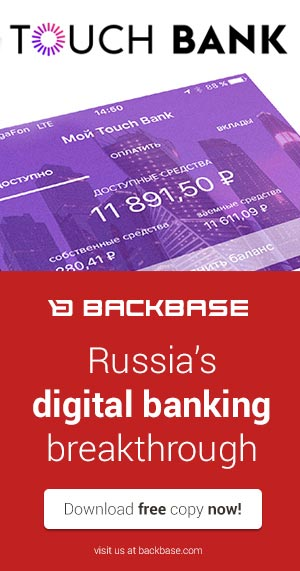 Backbase | Touch Bank